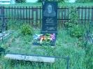 Бердск кладбище
