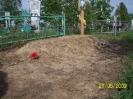 Восстановление земляного холма_4