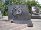 Вечный огонь г. Новосибирск_13