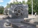 Вечный огонь г. Новосибирск_14