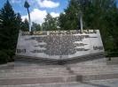 Вечный огонь г. Новосибирск_9