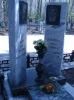 семейные могилы_12