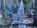 семейные могилы_14