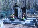 семейные могилы_2